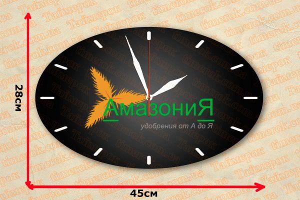 Годинник з нанесенням логотипу