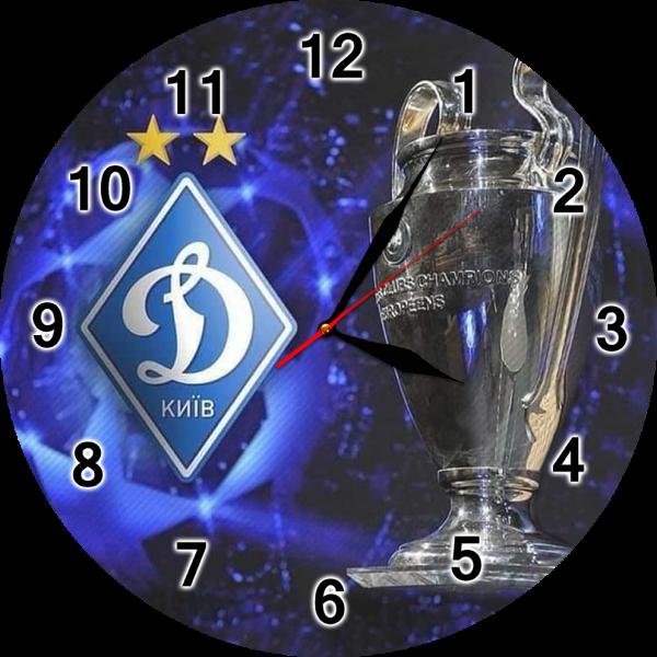 Настінний годинник Динамо Київ