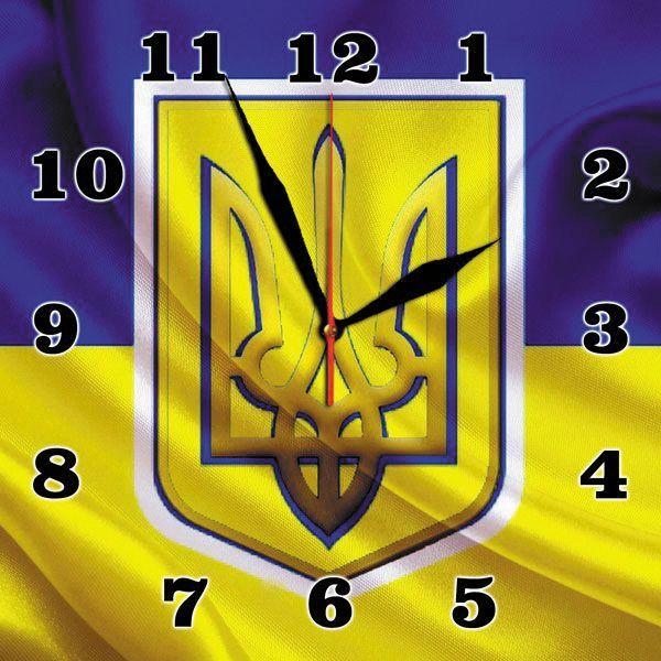 Настінний годинник з гербом та прапором України на склі