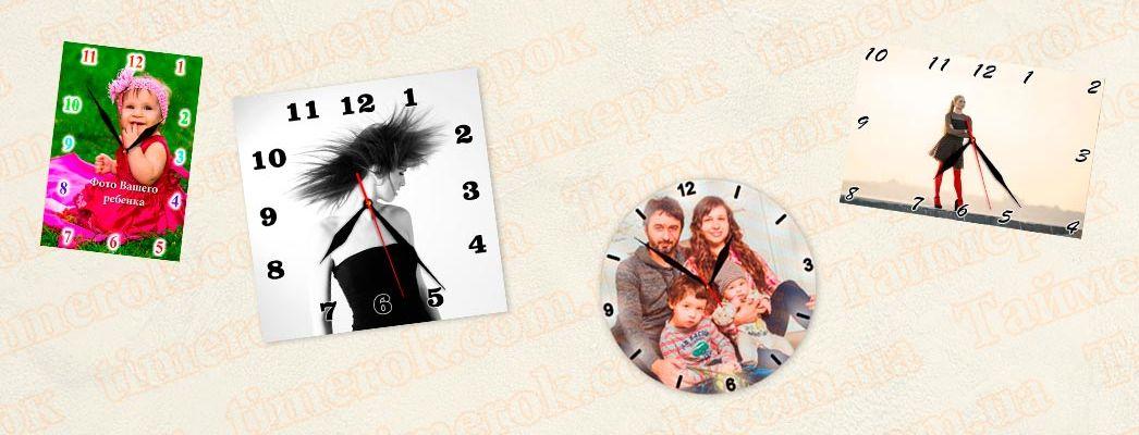 Картинка настінні годинники під замовлення